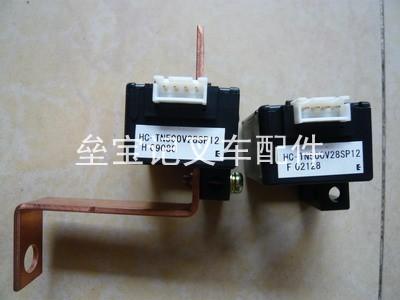 叉车电流传感器70001-10861