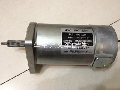 力至优转向电机37410-01471